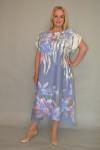 1194. Платье хлопок