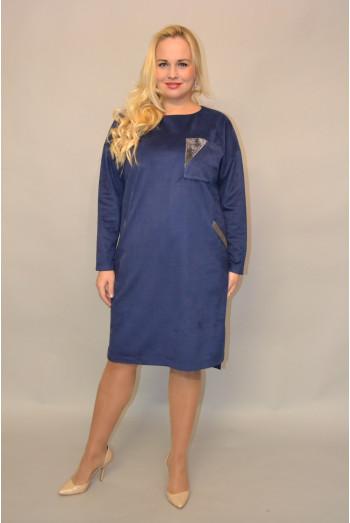 971. Платье из Замши цвет Темно-синий